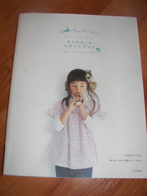 Olivia\'s tunic + some of my favourite Japanese sewing pattern books ...